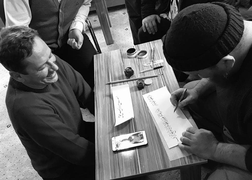 Donwload Photo Bu hafta Eskişehir dersimizin yeri değişti. Artık Odunpazarı ESİM DER  de devam …- Hattat Mahmud