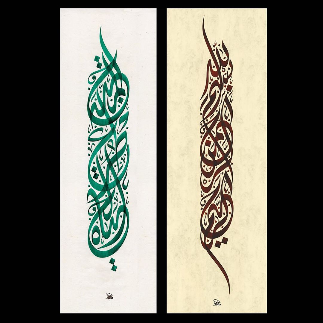 Download Kaligrafi Karya Kaligrafer Kristen بعض من أعمالي السابقة بخط الديواني الجلي  #wissamshawkat #letters #modern #arab…-Wissam