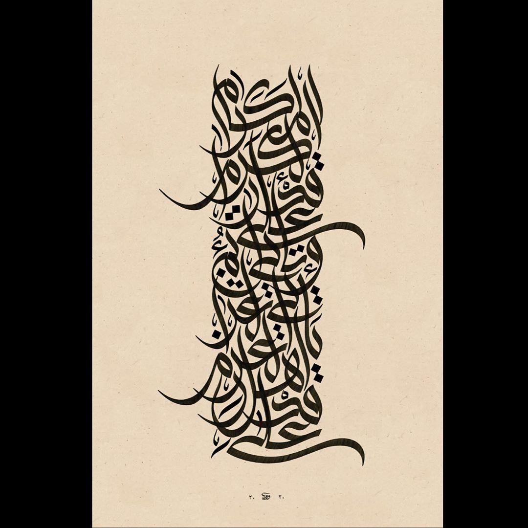 Download Kaligrafi Karya Kaligrafer Kristen عَـلَى قَـدْرِ أَهـلِ العَـزمِ تَأتِي العَزائِمُ = وتَــأتِي عَـلَى قَـدْرِ الكِ…-Wissam