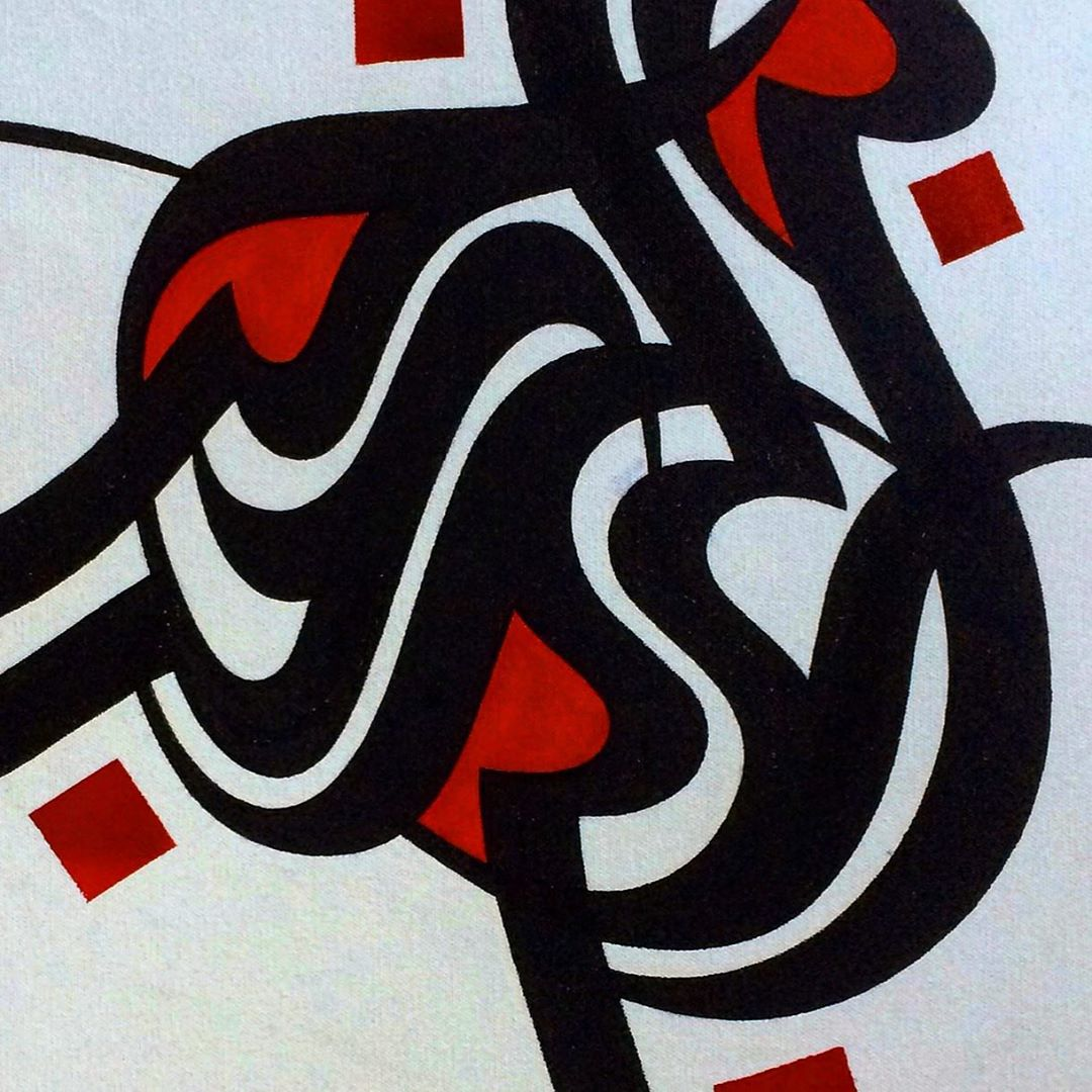 Download Kaligrafi Karya Kaligrafer Kristen Love, ink and acrylic colors on canvas.  #lettersoflove #wissam_shawkat #wissams…-Wissam