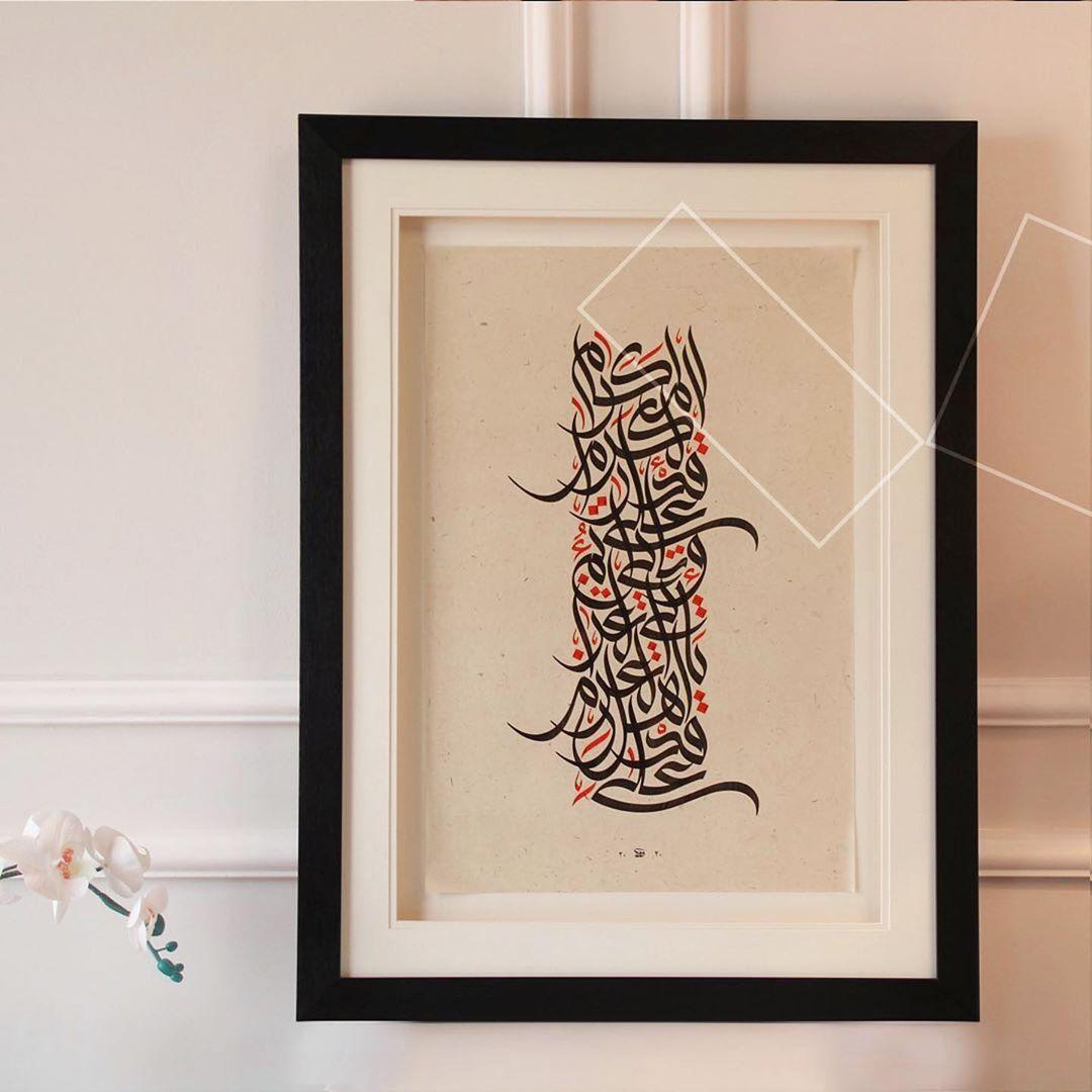 Download Kaligrafi Karya Kaligrafer Kristen #Repost @designsbyhajar ・・・ كان لي الشرف العمل مع الفنان وسام شوكت في هذه اللوحة…-Wissam