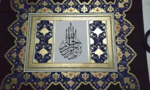 Download Kaligrafi full ornament 7