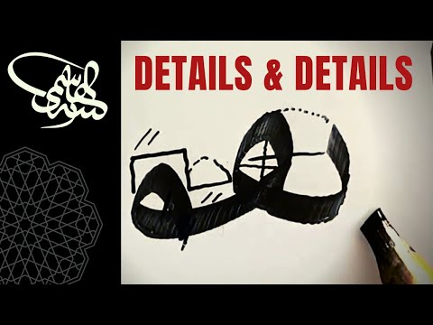 Download Video Arabic calligraphy, Naskh script with the magic of details.. Dr Zaki Al Hashimi from Turkey