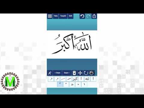 Download Video Cara Membuat Kaligrafi di Android Dengan Mudah dan Cepat