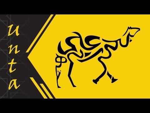 Download Video Gampang Banget Nih! Cara Menggambar Kaligrafi Unta di CorelDraw X7