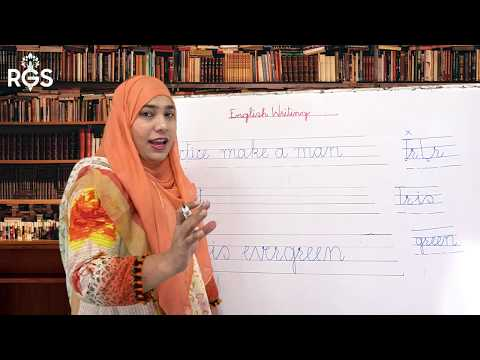 Download Video How to Improve your English Handwriting | English Basic Calligraphy | in [Urdu]