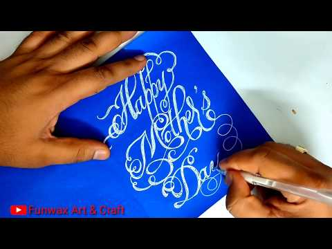 Download Video Mother's day calligraphy lettering | Beautiful message for mother | Drawing for mother day card