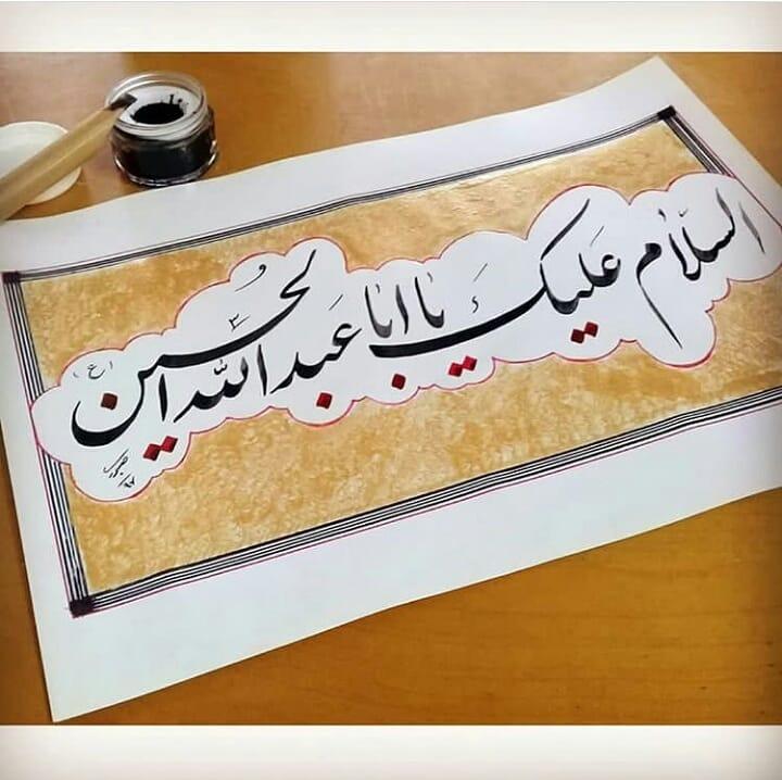Farisi/Nasta'liq khatestan  ** #خطستان  #محرم  @khatestan #خط_خودکاری#خط_خودکاری_نوین#خطاطی_باخودکار#خوشنوی… 270