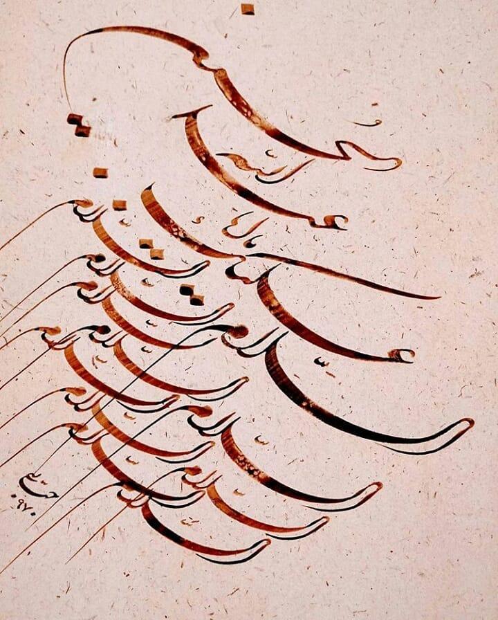 Farisi/Nasta'liq khatestan  ** #خطستان  #محرم  @khatestan #خط_خودکاری#خط_خودکاری_نوین#خطاطی_باخودکار#خوشنوی… 174