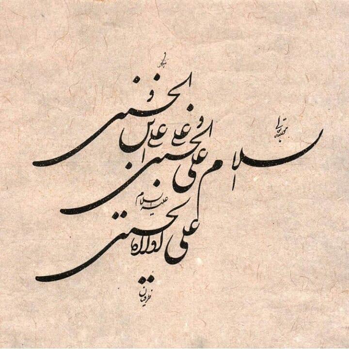 Farisi/Nasta'liq khatestan  ** سلام بر حسین علیه السلام . #خطستان  #محرم  @khatestan #خط_خودکاری#خط_خودکاری… 229