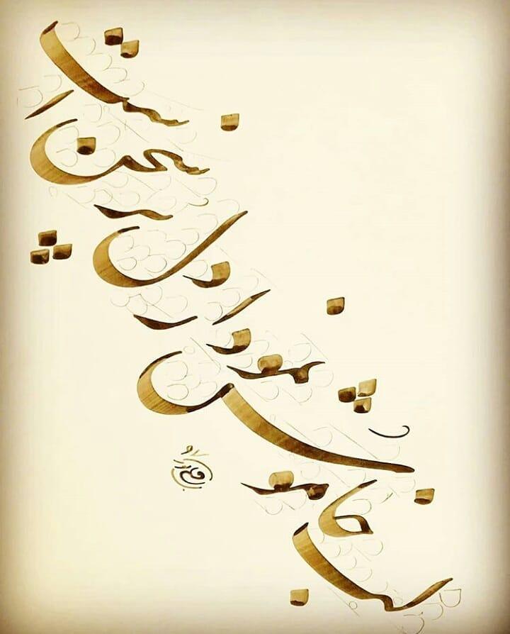 Farisi/Nasta'liq khatestan  ** لب خاموش، نمودار دل پر سخن است #خطستان  @khatestan #خط_خودکاری#خط_خودکاری_نو… 157