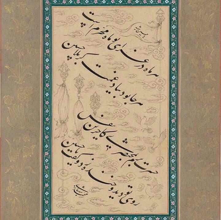 Farisi/Nasta'liq khatestan  ** هر ماه در عزای تو ماه محرم است . #خطستان  #محرم  @khatestan #خط_خودکاری#خط_خ… 151