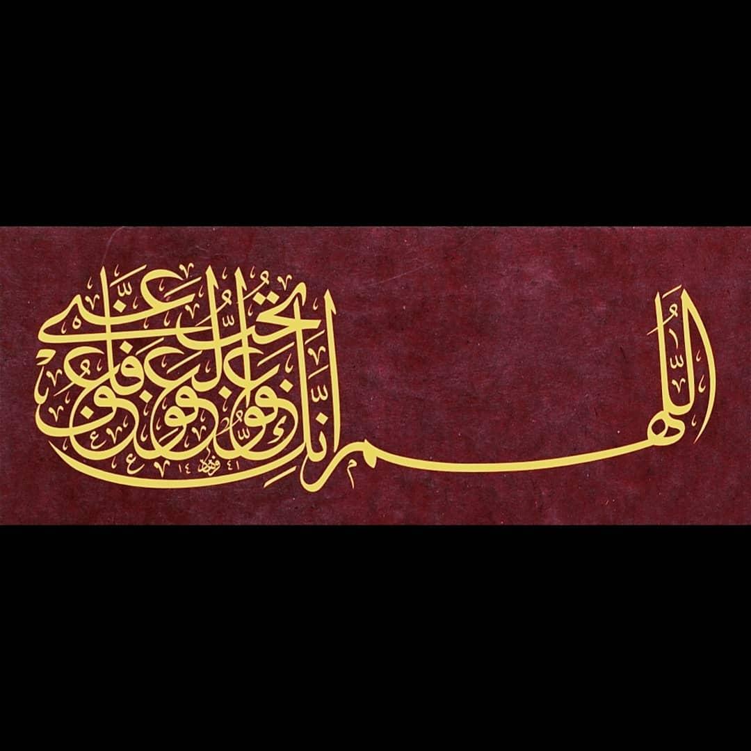 Karya Kaligrafi اللهم انك عفو تحب العفو فاعف عني Allahümme inneke afuvvun tuhibbul afve fa'fu an…- Ferhat Kurlu
