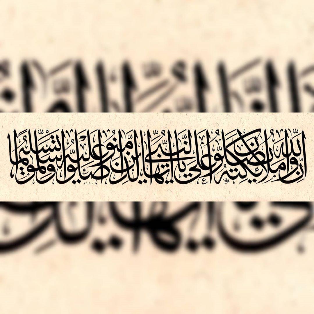Karya Kaligrafi #albarakasanat #albarakahat #calligrapher #indonesia #sülüs #ircica…- Huda Purnawadi –  karya kaligrafi kompetisi Waraq Muqohhar