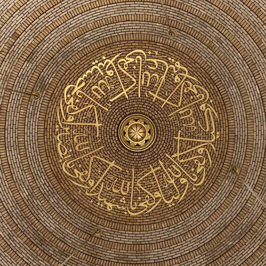 Work Calligraphy وَكَفَى بِاللَّهِ شَهِيدًا  Şahit olarak Allah yeter. (Fetih 28) وَكَفَى بِاللّ…- Abdurrahman Depeler
