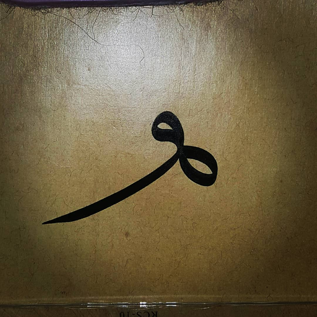 Works Calligraphy Haythamsalmo … 308