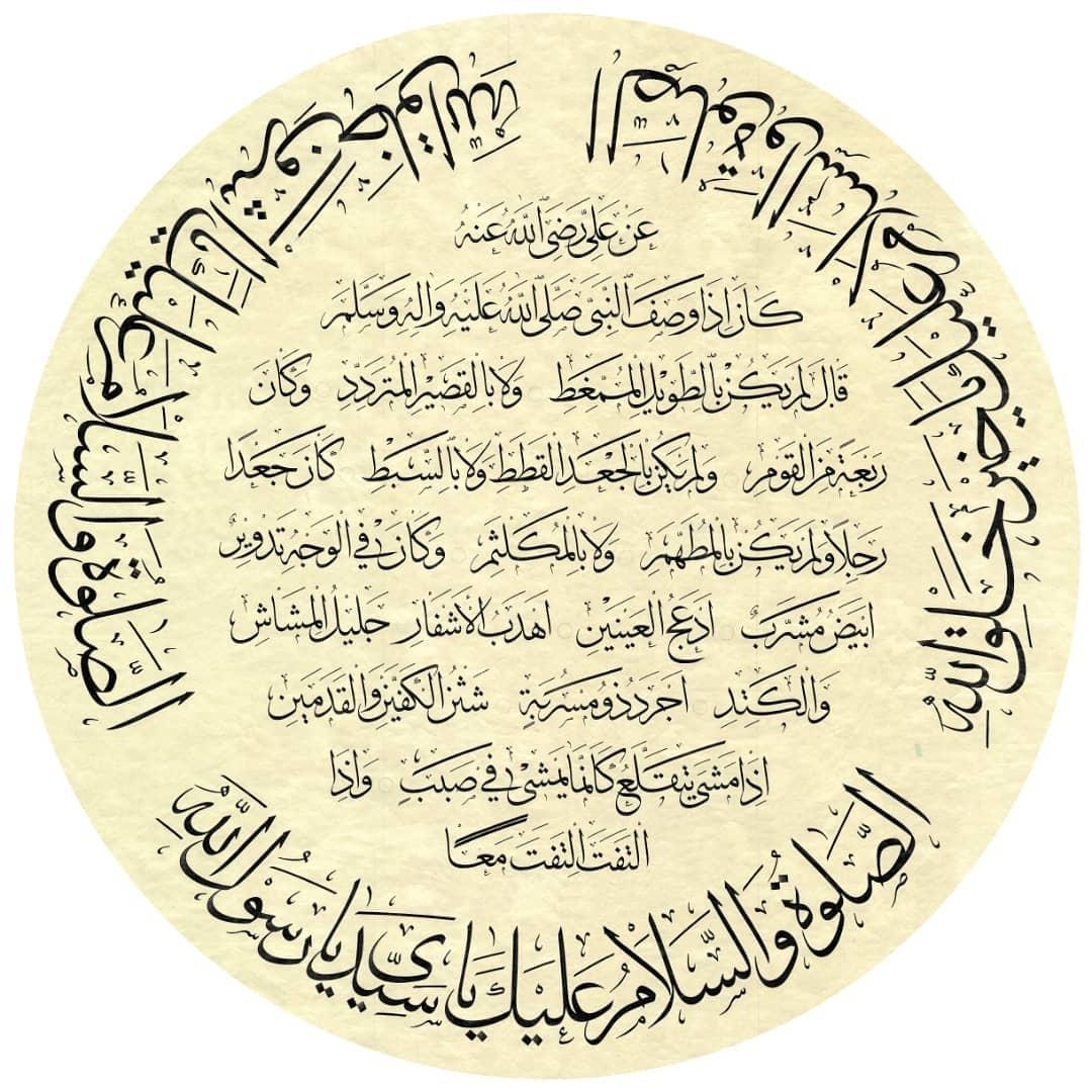 al kattat احمدعلی نمازی  . . . . . . . . . . .#islamic #arabicart #bismillahirrahmanirrahim #islamicart #… 383