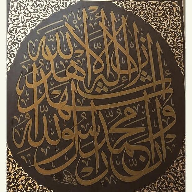 khat/hat/kat Tsulust/Thuluth Mothana Alobaydi … 249