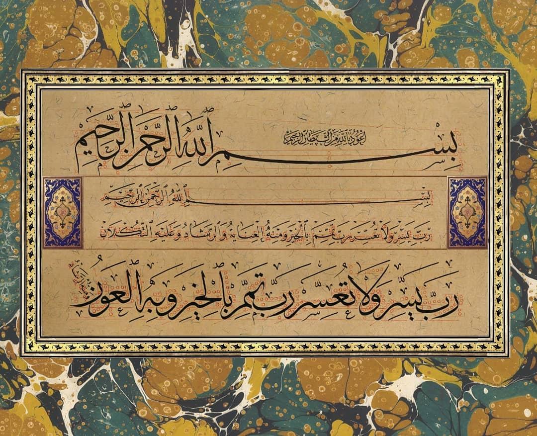 khat/hat/kat Tsulust/Thuluth Mothana Alobaydi … 323