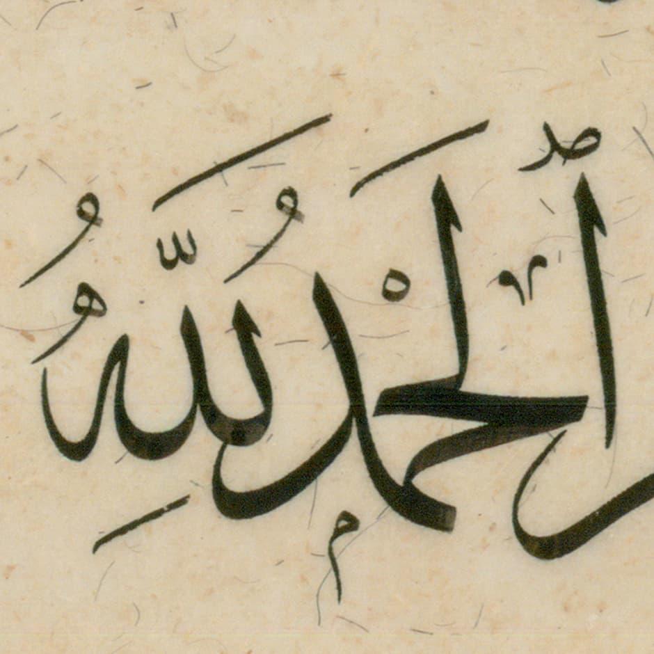 الأستاذ محمد جابر حفظه الله ونفع به…