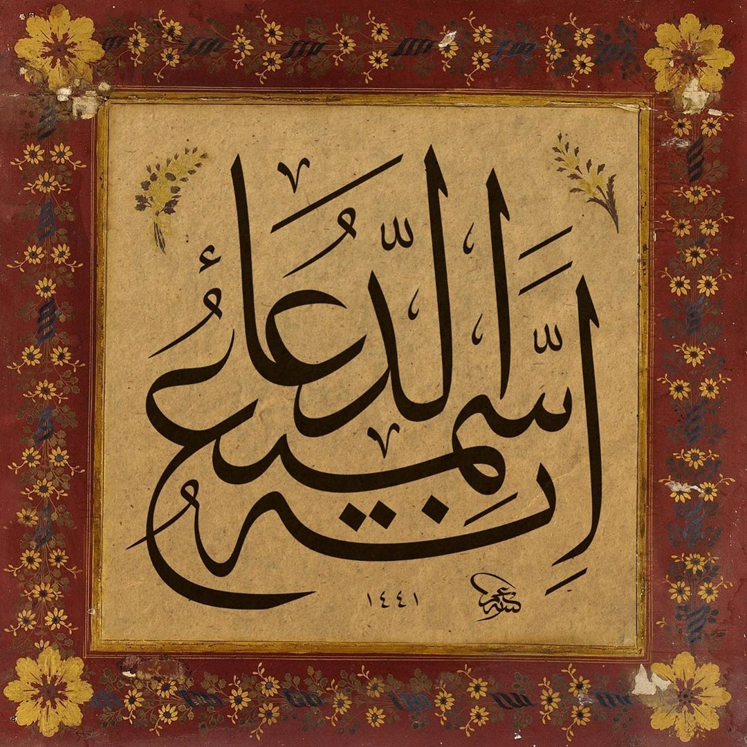 Thuluth Arabic Calligraphy Omeryildizbursa #celisülüs #celisulus #sülüs #sulus #hatsanatı #hatsanati #islamicart #islamicca… 157