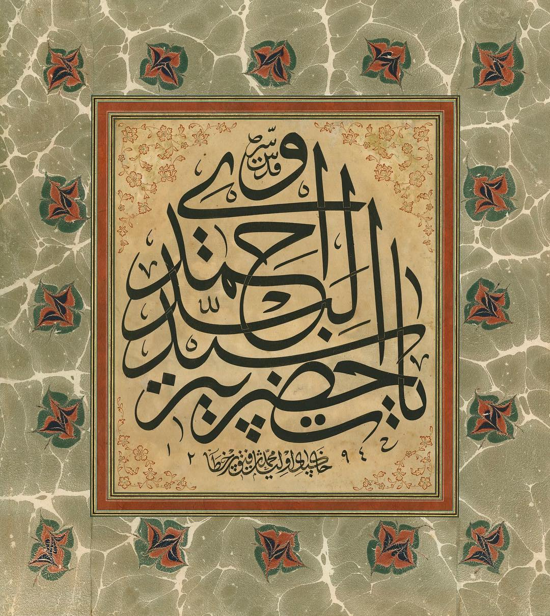 Apk Website For Arabic Calligraphy – يا حضرت پير سيد احمد البدوي قدس سره Yâ Hazreti Pîr Seyyid Ahmed el-Bedevî Kudd… 497