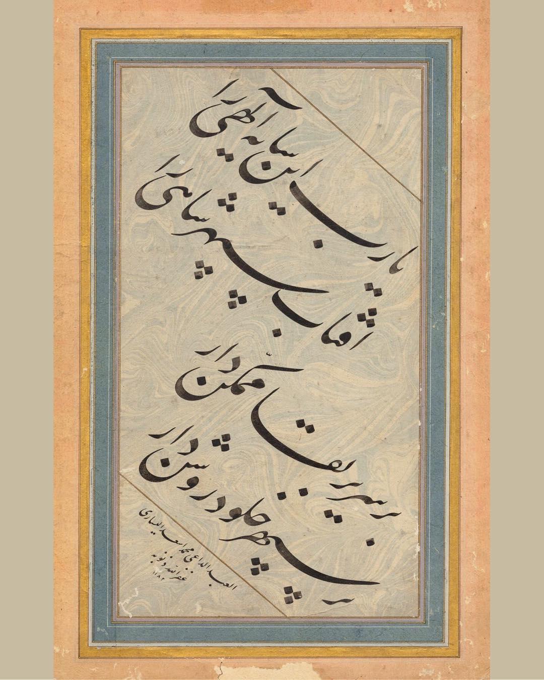 Apk Website For Arabic Calligraphy Yâ Rab, în sâye-i ilâhi râ Âfitâb sipihr-i Şâhî râ Bir serîr-i beka-i mümkin dâr… 434