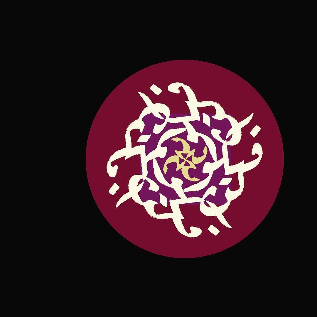 Donwload Photo #كن_فيكون #arabiccalligraphy #islamiccalligraphy #tezhip #hüsnühat #hüsnihat …- hattat_aa