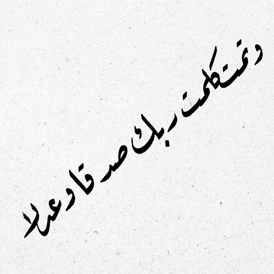 Donwload Photo En'âm Suresi 115 سورةالأنعام #arabiccalligraphy #islamiccalligraphy #tezhip #h…- hattat_aa