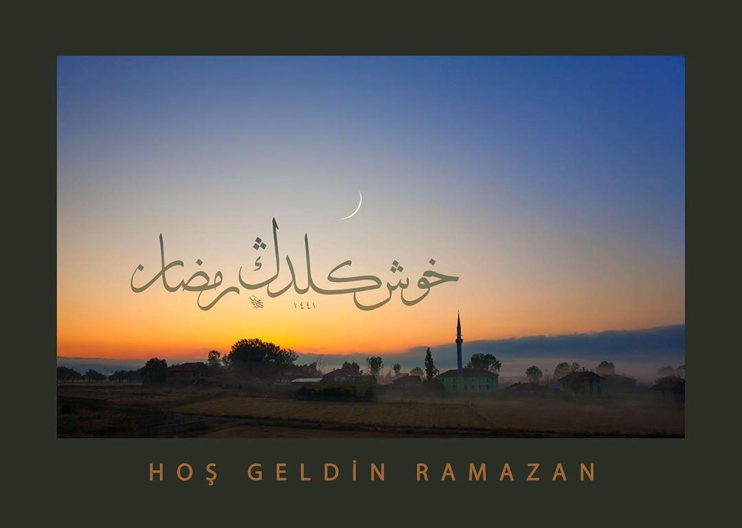 "Donwload Photo Kaligrafi ""اهلا و سهلا يا رمضان""…- Mhmd Ozcay"