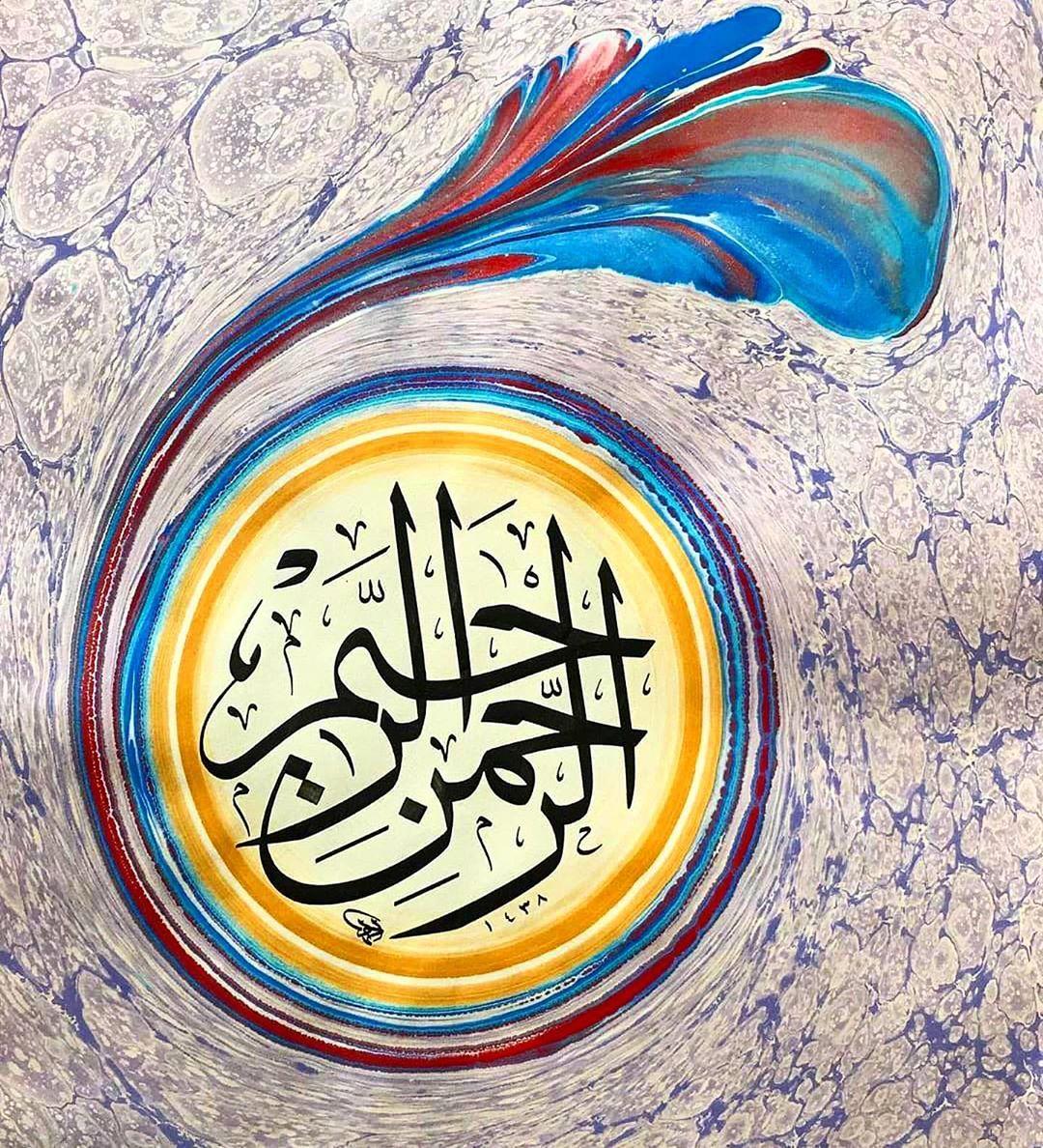 Donwload Photo Khat Art by @hattatahmetbursali @dokusu  #islamicart #artwork #calligraphy #sanat #ha…