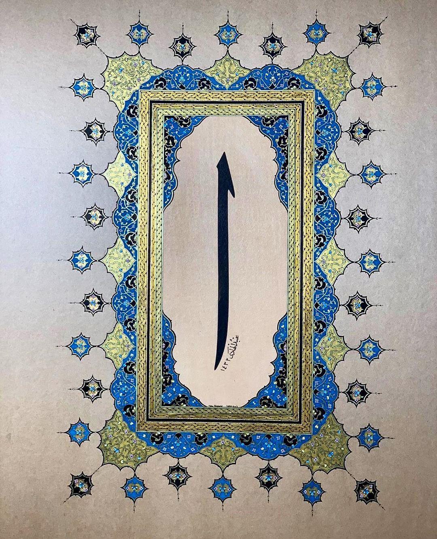 Donwload Photo Khat Art by @tubakndmrr #myart #mywork #illumination #calligraphy #instaart #instago…