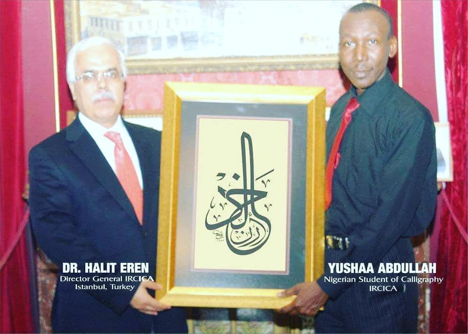 Donwload Photo Khat Unik خالد أرن  Name of my Mentor professor Halit Eren…. – Yushaa Abdullah
