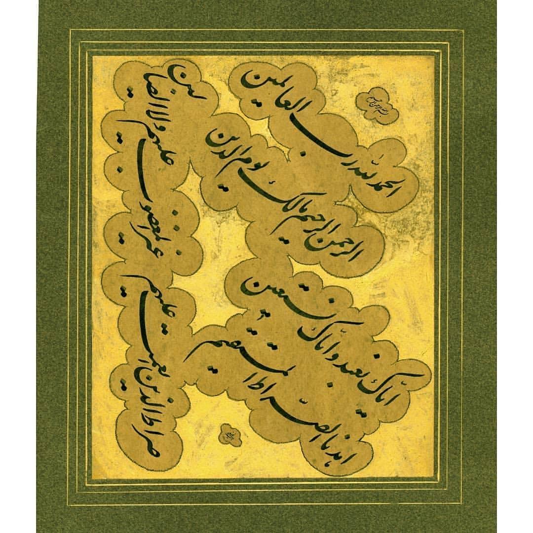 Download Photo Kaligrafi اثر استاد امیر فلسفی @amirahmadfalsafi اندازه: ۲۰×۱۵ سال خلق اثر: ۱۳۶۰ . . . . ….- Vahedi Masoud