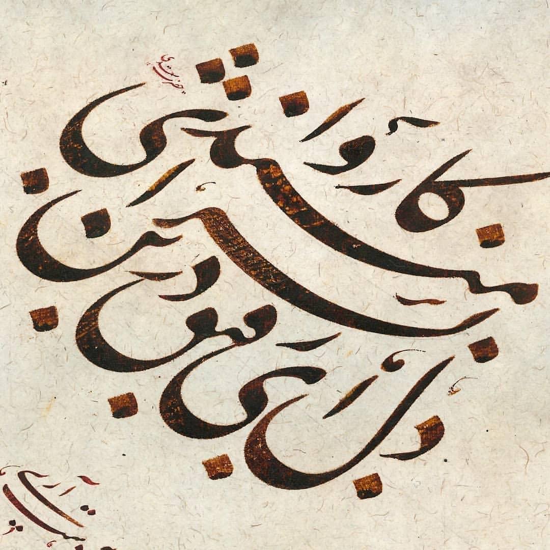 Download Photo Kaligrafi اثر استاد پیمان سادات نژاد  @sadatnejad.paiman.khat  قلم۱۳میل. دل ای رففیق دراین…- Vahedi Masoud
