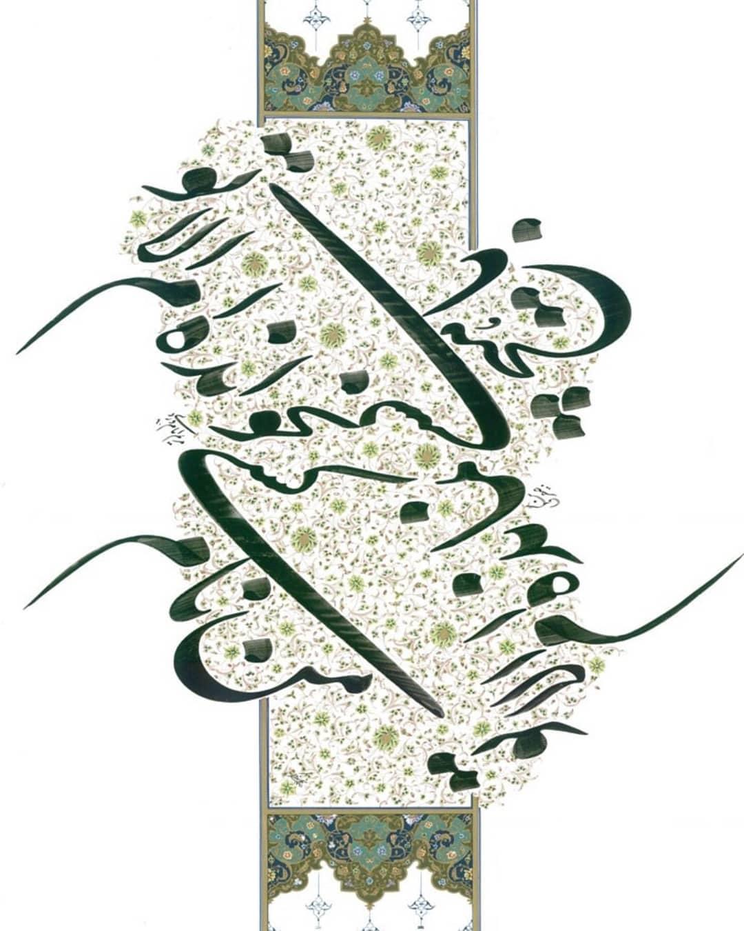 Download Photo Kaligrafi اثر زیبای خانممریمامام وردی @maryamemamverdi58 . . . . . . . . . . . #زیبا  #ق…- Vahedi Masoud