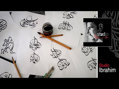 Download Video Practice of Tughra calligraphy … which was first used as a seal of the Ottoman Empirre