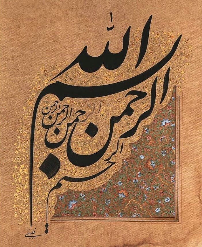 Farisi/Nasta'liq khatestan  ** #خطستان  @khatestan #خط_خودکاری#خط_خودکاری_نوین#خطاطی_باخودکار#خوشنویسی_باخو… 86