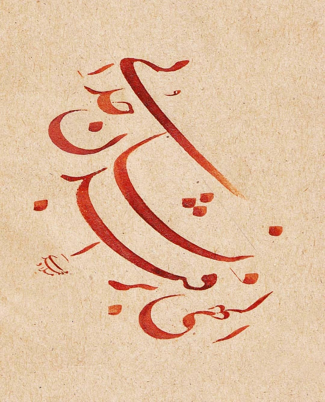 Farisi/Nasta'liq khatestan  ﷽ الهی برافتد نشان جدایی . #خطستان  @khatestan #خط_خودکاری#خط_خودکاری_نوین#خطاط… 720
