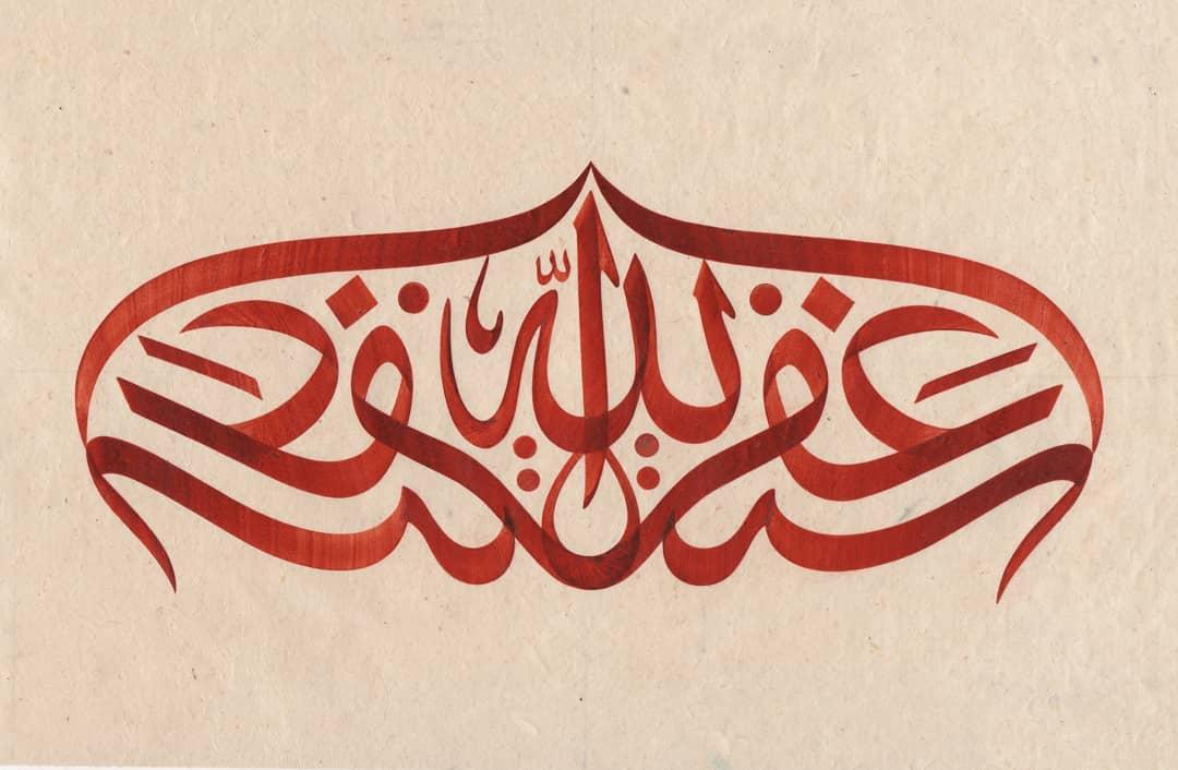 Foto Karya Kaligrafi استغفرالله…- Teguh Prastio