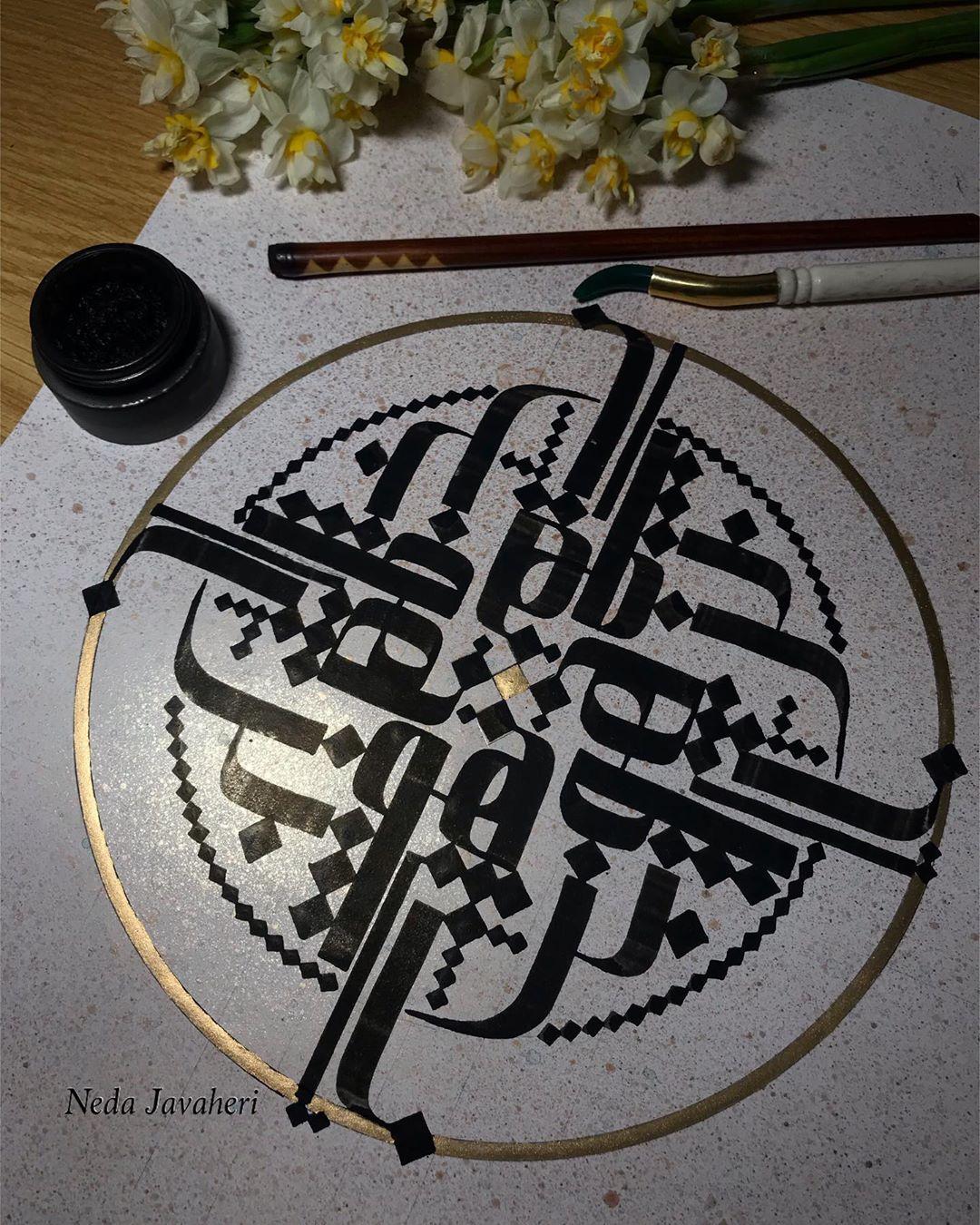 Karya Kaligrafi  از حرم لبیک گویان میروم  جذبهٔ کویی  مرا دیوانه کرد واقف از میخانه و مسجد نیَم …- Ne Javaher