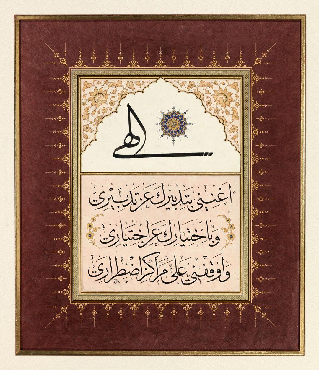 Karya Kaligrafi كنت في حوار مع الصديق الخطاط عدي الاعرجي حول منهجية تعلم فن الخط ، فبحثت في دروس…- jasssim Meraj
