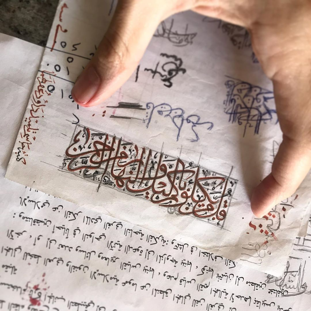 Karya Kaligrafi من فوائد الحجر :).. ان تعمل في محترفك وانت صافي الذهن ..تعيد النظر في اولوياتك و…- jasssim Meraj