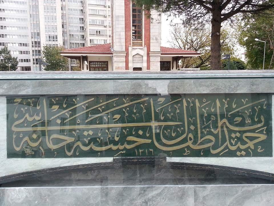 Khat Diwani Ajhalawani/Amr سامي أفندي Sami efendi… 197