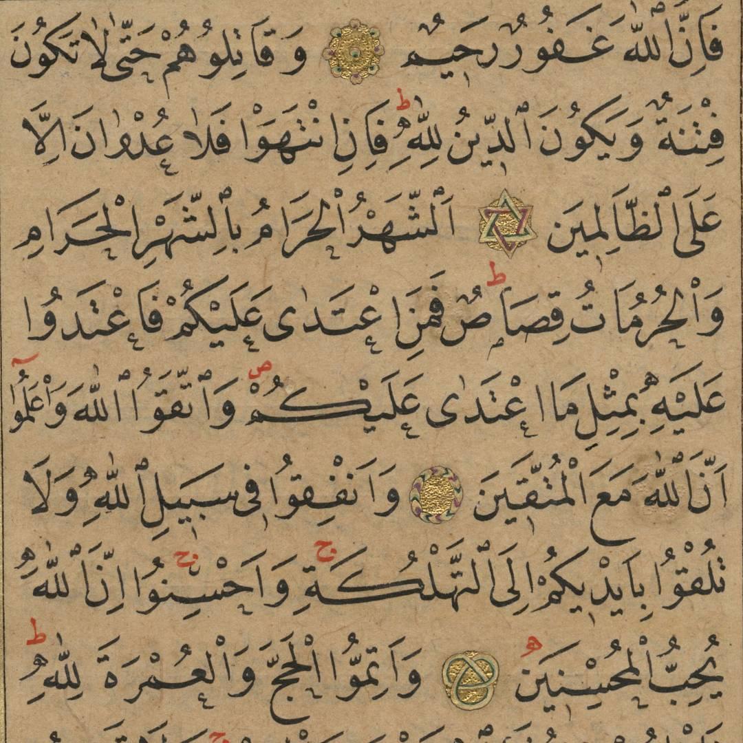 Khat Diwani Ajhalawani/Amr شوقي أفندي… 233