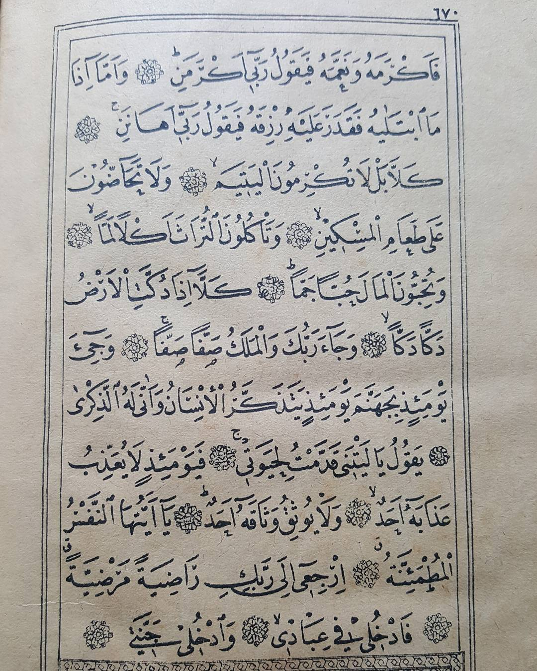 Khat Diwani Ajhalawani/Amr محمد شكر زاده  رحمه الله… 170