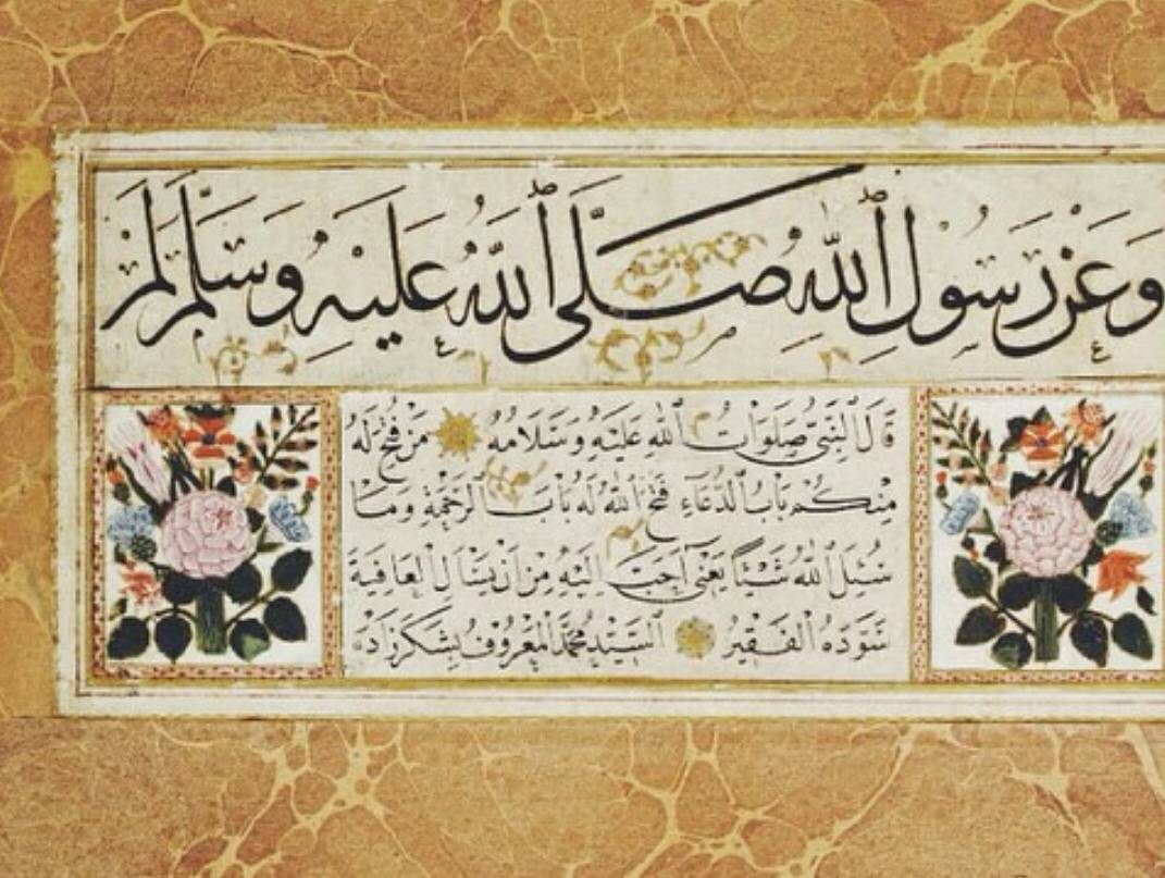 Khat Diwani Ajhalawani/Amr محمد شكر زاده… 157
