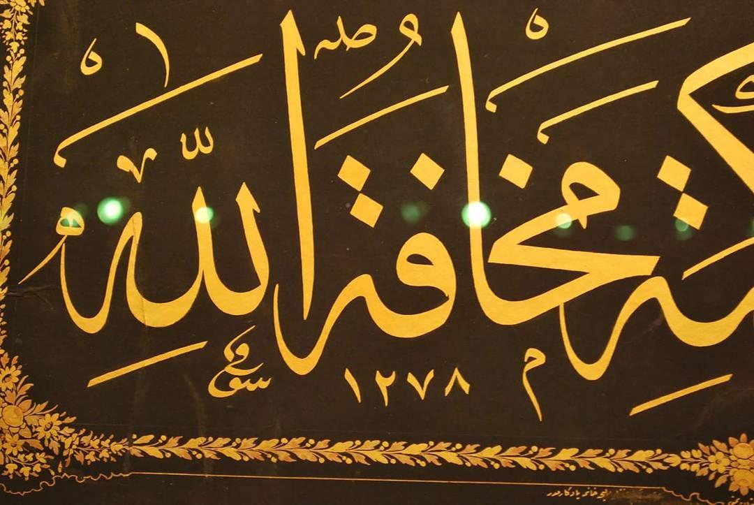 Khat Diwani Ajhalawani/Amr محمد شوقي  Mehmet şevki efendi… 184
