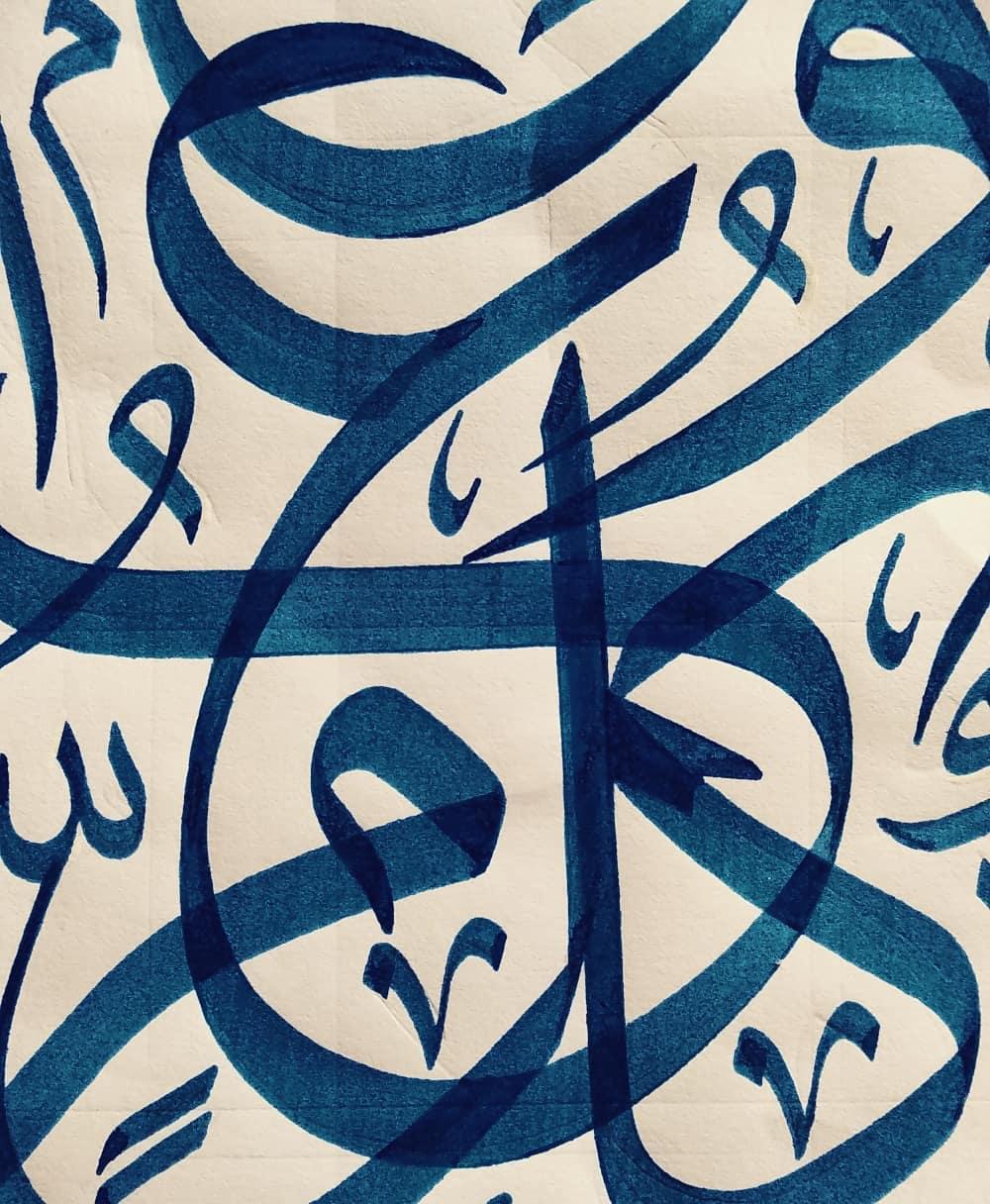 Works Calligraphy Taufik Hasibuan كل عام وانتم بخير.. 0441 هجريه… 65