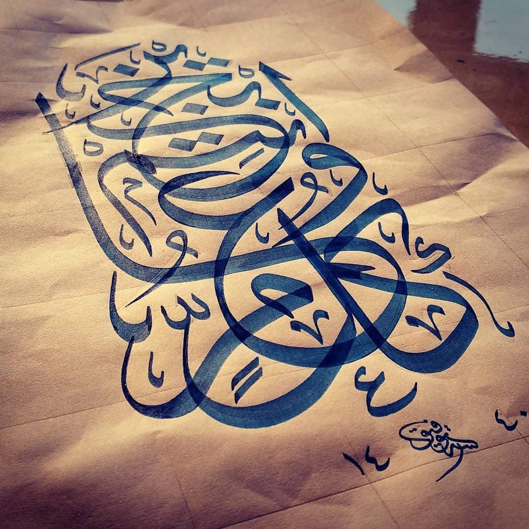 Works Calligraphy Taufik Hasibuan … 60
